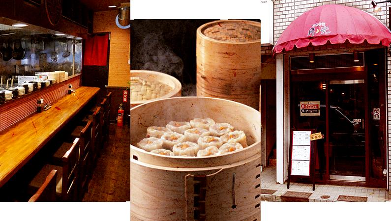 四谷の中華料理